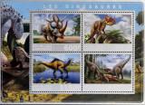 R.Gabon -2017 -Dinozauri-1 Coala Mica**-Gab 017, Africa
