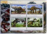 R.Gabon -2017 -Dinozauri-1 Coala Mica**-Gab 018, Africa