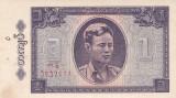 Bancnota Burma 1 Kyat (1965) - P52 aUNC