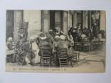 Carte postala Egipt-Cafenea araba,necirculata circa 1900, Printata