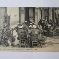 Carte postala Egipt-Cafenea araba,necirculata circa 1900