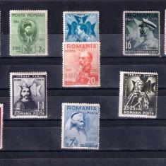 ROMANIA 1938 - STRAJA TARII - VOIEVOZII  - MNH - LP 126
