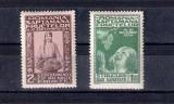 ROMANIA 1934 - SAPTAMANA FRUCTELOR - MNH - LP 109