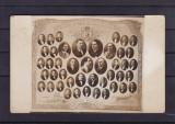 PROMOTIA 1931/33 ABSOLVENTII SCOALEI SPECIALE DE TRACTIUNE C.F.R., Necirculata, Printata