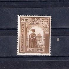 ROMANIA 1941 -  DUCA VODA, HATMANUL UCRAINEI - MNH - LP 144 I, Nestampilat