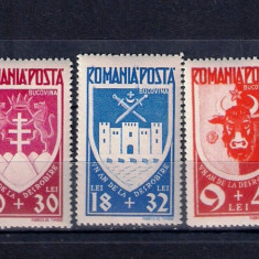 ROMANIA 1942 - UN AN BUCOVINA - MNH - LP 148 I