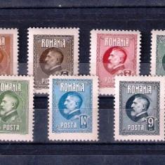 ROMANIA 1926 - FERDINAND, ANIVERSAREA A 60 DE ANI - MNH - LP 74