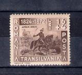 ROMANIA 1942 - AVRAM IANCU  - MNH - LP 150
