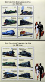 R.Gabon -Locomotive-2 coli Mici-**-Gab 004, Africa
