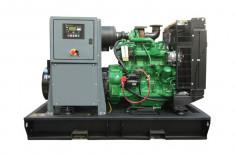 Generator curent electric (grup electrogen) ABAT 75 TJD, motorizare John Deere, 75 kVA, diesel, trifazat, automatizare optionala foto
