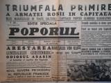 Ziarul poporul, editie speciala, joi 31 aug. 1944, 2 pagini