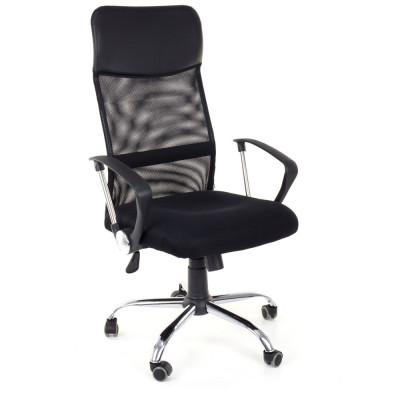 Scaun birou ergonomic Sportmann 2501-negru-resigilat foto