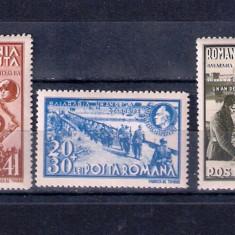 ROMANIA 1942 - UN AN BASARABIA - MNH - LP 148 II