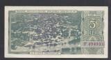 Bilet loto 5 lei 1970 Pronosport