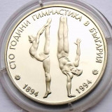 BULGARIA - 1994: 50 Leva 100 Ani de Gimnastica in Bulgaria Proof KM213, Europa, Cupru-Nichel