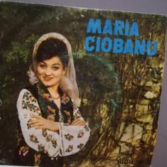 "MARIA CIOBANU - NEICA DORUL (EPC684/ELECTRECORD) - disc VINIL Single ""7/RAR/NM"