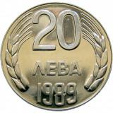 BULGARIA - 1989: 20 LEVA NECIRCULATA IN CAPSULA KM181, Europa, Cupru-Nichel