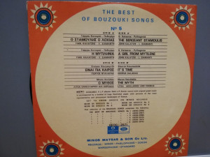 THE BEST OF BOUZOUKI SONGS no 5 -4 Piese(1960/EMI/RFG)- disc VINIL Single 7/VG+
