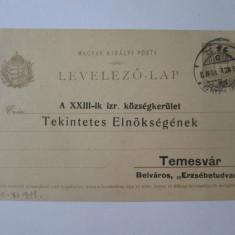 Carte postala Timisoara ocupatia Austro-Ungara 1911, Necirculata, Printata