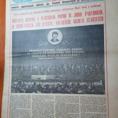 Ziarul magazin 3 decembrie 1983-65 de ani de la marea unire  din 1918
