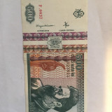 Bacnota 500 lei,Dec.1992, necirculata