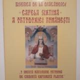 BISERICA DE LA DRAGANESCU - PARINTELE ARSENIE BOCA
