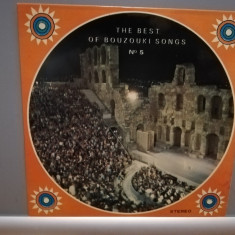"""THE BEST OF BOUZOUKI SONGS no 5 -4 Piese(1960/EMI/RFG)- disc VINIL Single """"7/VG+"""