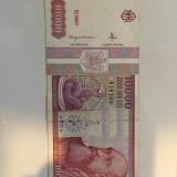 Bacnota ,Romania,10 000 lei,februarie 1994,necirculata