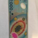 Bacnota, Romania,2 000 lei 1999,cu eclipsa,necirculata