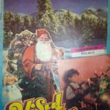 REVISTA VISUL COPIILOR NR.8/1995-RARA