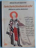 Carte foarte folositoare de suflet. Sfatuire catre duhovnic - Sfantul Nicodim Aghioritul