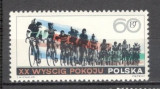 Polonia.1967 Turul Pacii la ciclism  PP.42, Sport, Nestampilat