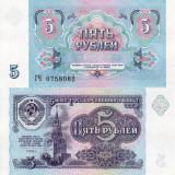 RUSIA 5 ruble 1991 NECIRCULATA UNC