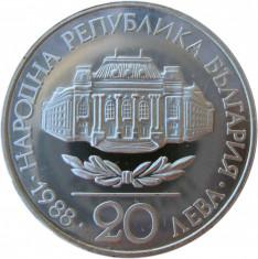 BULGARIA - 1988: 20 LEVA AG 500/1000, 100 ANI UNIVERSITATEA KLIMENT OCHRIDSKI foto