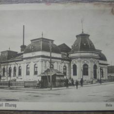 Targul Mures, Baia orasului// CP, Circulata, Fotografie