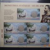 2015  Romania LP - 2068a  Monetaria statului**  bloc., Nestampilat