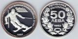 BULGARIA - 1992: 50 LEVA AG 925/1000, Jocurile Olimpice de iarna Lillehammer, Europa, Argint