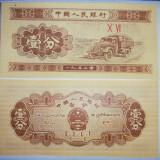 CHINA 1 fen 1953 NECIRCULATA UNC