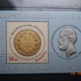 2015  Romania LP - 2068b  Monetaria statului**  Colita., Nestampilat