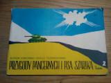 PRZYGODY PANCERNYCH I PSA SZARIKA * Tom II - Szymon Kobylinski - Warszawa, 1970