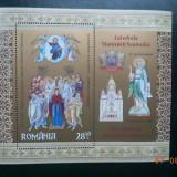 2018- Romania - Catedrala Mantuirii Neamului - colita ,  neuzata - MNH, Nestampilat