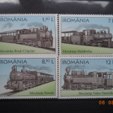 2018- Romania - Locomotive - serie 4v. , neuzate - MNH, Nestampilat