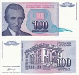 IUGOSLAVIA 100 dinara 1994 UNC!!!
