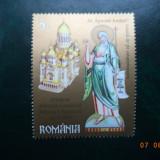 2018- Romania - Catedrala Mantuirii Neamului - serie 1v.  neuzata - MNH, Nestampilat