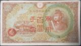 SV * China  100  YEN  1945  sub ocup. militara Japonia  WWII     VF+