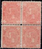 Romania 1890 - Bloc Carol I,Cifra in 4 colturi,10 bani fara filigran, Nestampilat