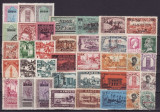 25 - lot Colonii franceze