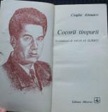 Cinghiz Aitmatov - Cocorii timpurii (coperta Done Stan; trad. Nicolae Iliescu)