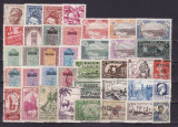 1879 - lot Colonii franceze
