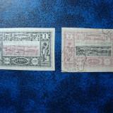 DJIBOUTI 1893 / COTE DE SOMALIS, Stampilat